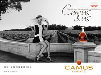 реклама Cognac Camus
