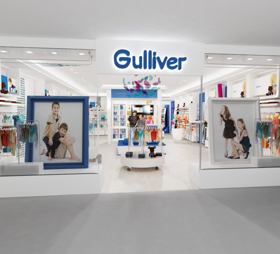 architecture-design magasins Gulliver