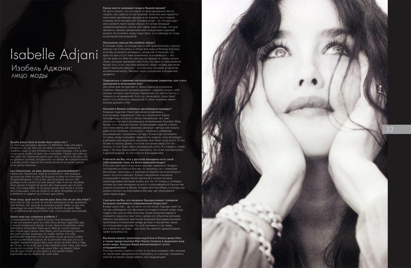 edition Catalogue Rendez-vous